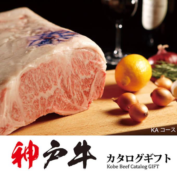 肉像の神戸牛