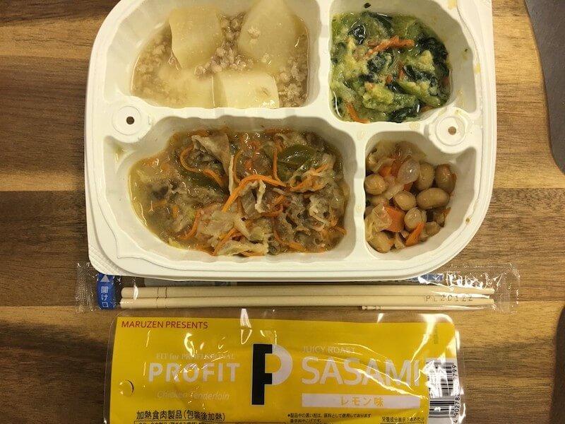 豚しゃぶ弁当(冷凍宅配)