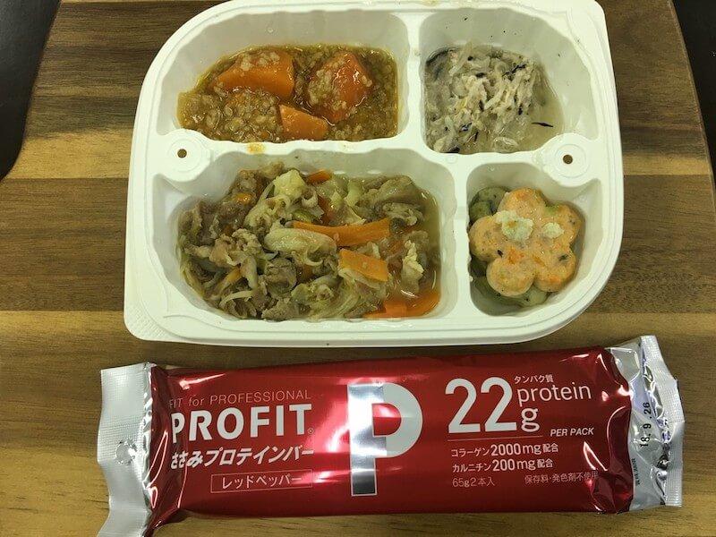 野菜と豚肉のカレー炒め弁当