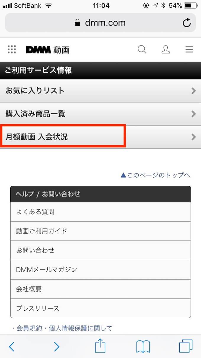 DMMcom