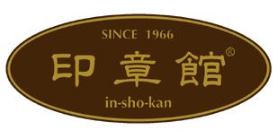 印章館 浜松店