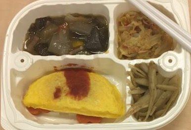 チキンオムレツ弁当