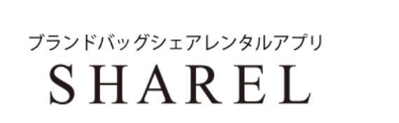 シェアル(バッグ・ジュエリー専門)
