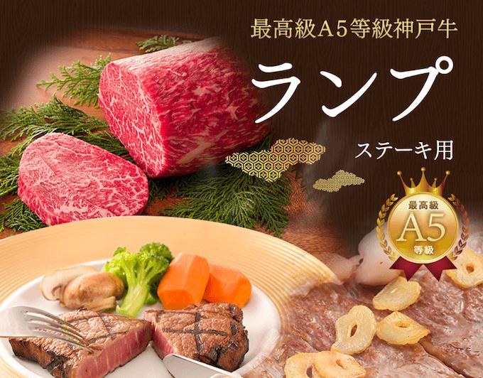 神戸ぐりる工房のステーキ