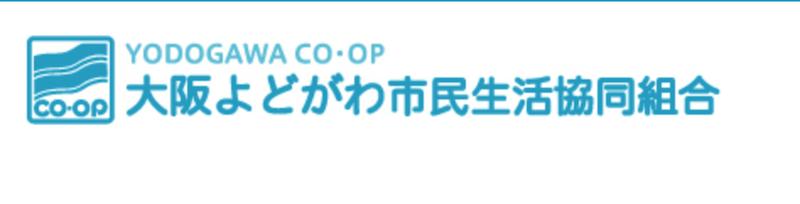 大阪よどがわ市民生協